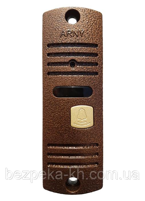 Вызывная панель ARNY AVP-05 Copper