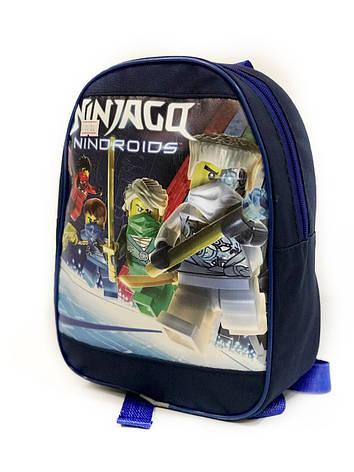 Дошкільний рюкзак R - 17 - 24, фото 2