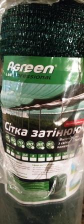 Сітка затіняюча 45% 1,5*100м (Agreen)