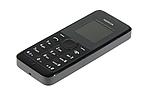Кнопочный телефон Nokia 105 НОВЫЙ ЗАВОЗ, фото 6