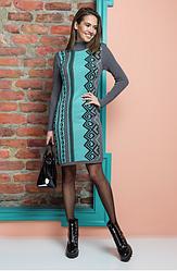 Трикотажный платье - Корица