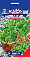 Семена - Руккола деликатесная, пакет 1 г