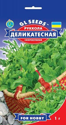 Руккола деликатесная, пакет 2 г - Семена зелени и пряностей, фото 2