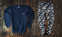 Зимний мужской спортивный костюм Nike синий хаки, фото 1
