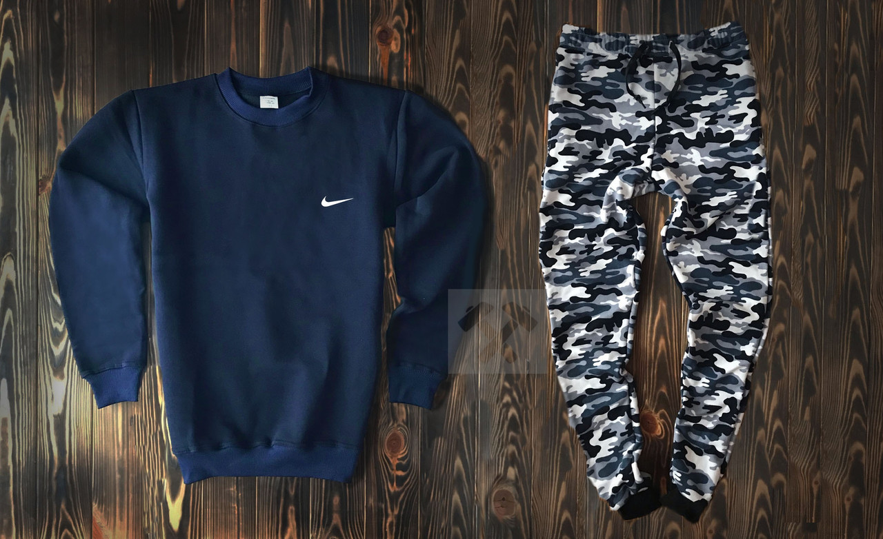 Зимний мужской спортивный костюм Nike синий хаки