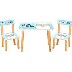 Деревянный столик и два стульчика Лама, 501-48-1 голубой