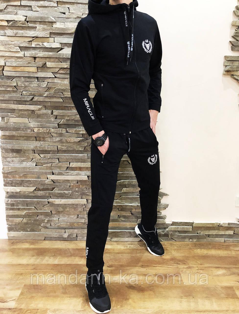 Мужской  спортивный  костюм  Miracle олимпийка штаны