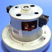 Двигатель VСМ09 для пылесоса LG 1400W, фото 2