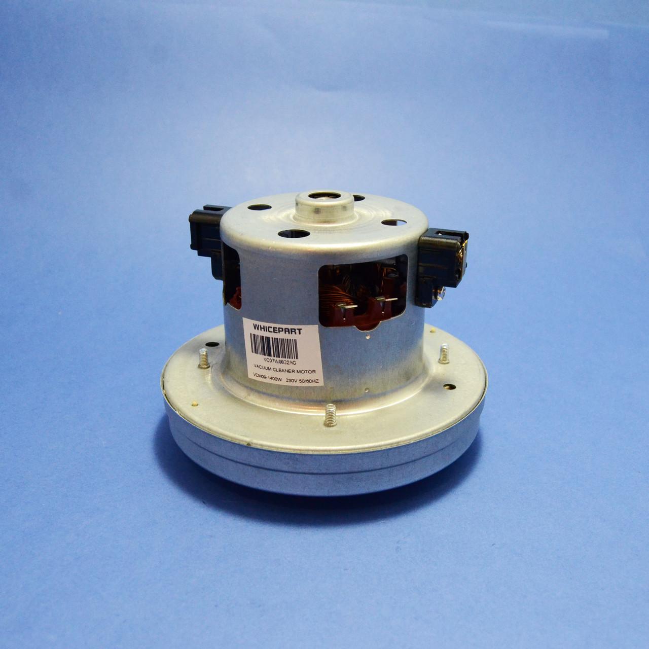 Двигатель VСМ09 для пылесоса LG 1400W