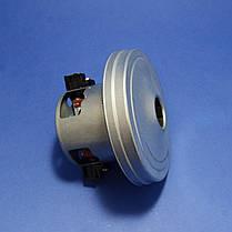 Двигатель VСМ09 для пылесоса LG 1400W, фото 3