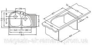 Кухонная мойка ALVEUS FUTUR 50L-A23 кремовая, фото 3