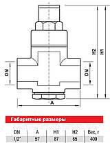 """Редуктор давления Valtec 1/2"""" поршневой VT 087, фото 2"""