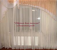 Ламбрикен Ассиметрия 3м абрикос Шифон, фото 1