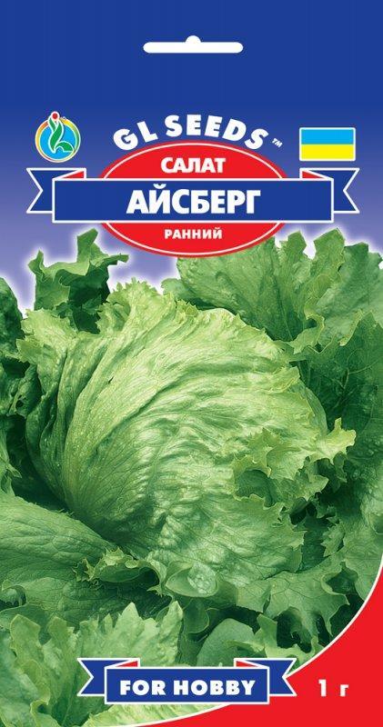 Салат Айсберг кочанный, пакет 1 г - Семена зелени и пряностей