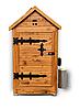 Деревянная коптильня холодного и горячего копчения Смакуй Классик 1,5 (530х530х1500 мм)