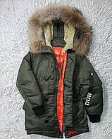 Зимняя парка на мальчика бренд IDD