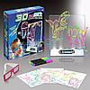 """Планшет для рисования """"Magic 3D Drawing Board"""", фото 4"""