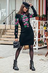 Женское платье машинная вязка - Рябина