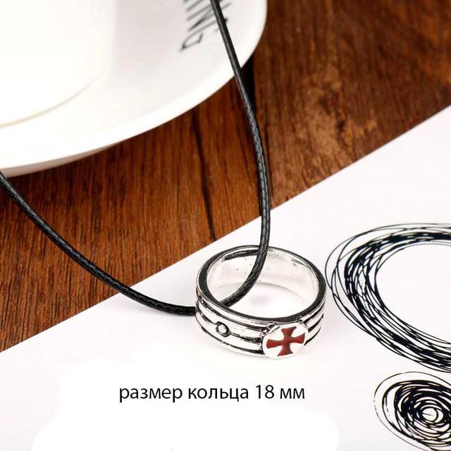 перстень ордена тамплиеров