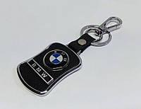 BMW брелок № 2 для ключей автомобиля с логотипом «BMW» БМВ BMW