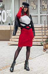 Яркое женское платье - Екатерина