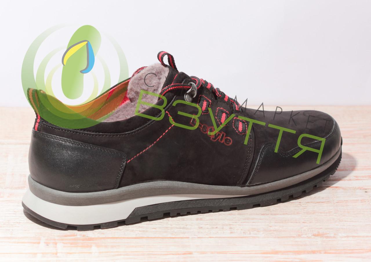 ... Замшевые мужские ботинки арт. 9530 ч к размеры 43-45 4e00a6191ec3e
