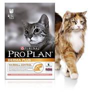 Сухой корм Про план для кошек с чувствительной кожей 1.5кг