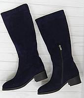 Сапоги женские зимние темно-синие Marcella, фото 1