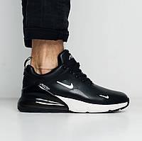 Зимние мужские кроссовки Nike Air Max 270 Winter Black White топ реплика 63375d7adcf