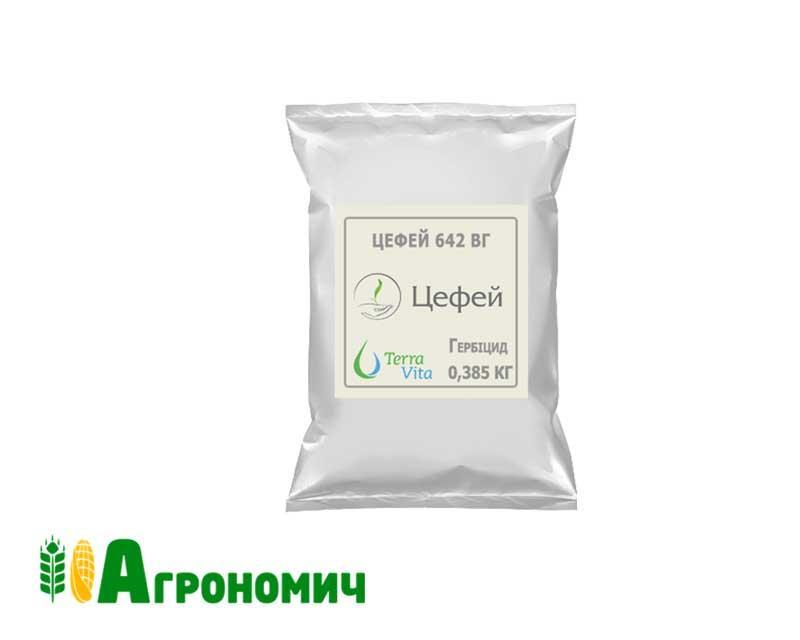 Гербіцид Цефей 642 для кукурудзи, в.г - 0,385 кг | Terraa Vita
