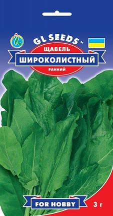 Щавель широколистный, пакет 2 г - Семена зелени и пряностей, фото 2