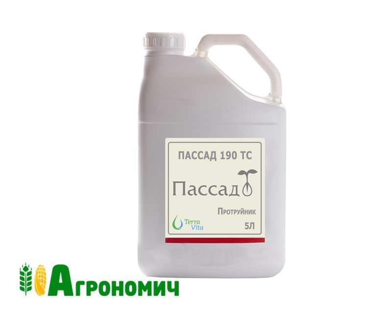 Протруйник Пассад 190 ТН- 5 л