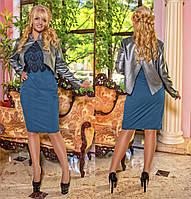 Женский костюм двойка, платье с болеро