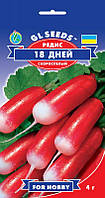 Семена - Редис 18 дней, пакет 4 г