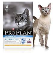 Сухой корм Про план для кошек, живущих дома 1.5кг