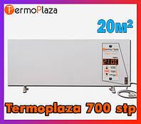 Инфракрасный обогреватель термоплаза 700 stp с терморегулятором Termoplaza.