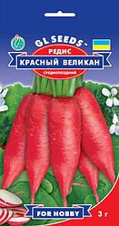 Семена - Редис Красный Великан, пакет 3 г