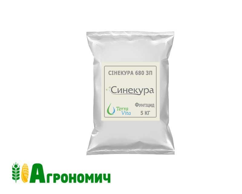 Фунгіцид Сінекура 680,з.п - 5 кг