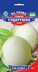 Редька белая Сударушка, пакет 4 г - Семена редьки