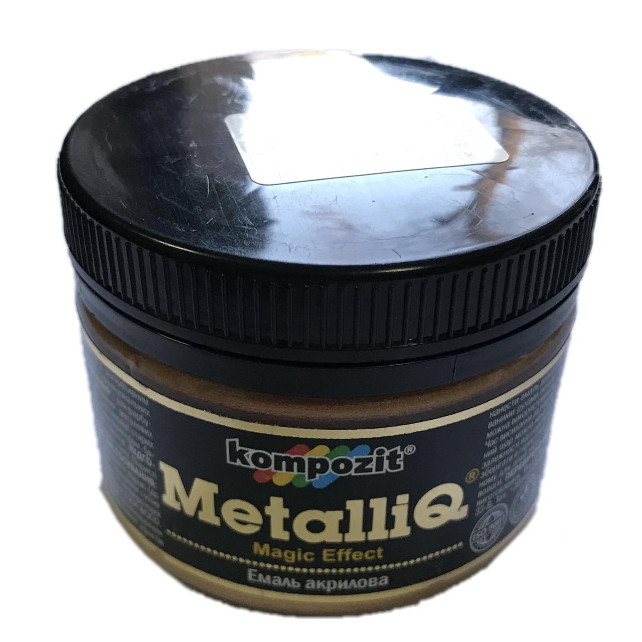 Емаль акрилова Kompozit MetalliQ 0,1кг Бронза