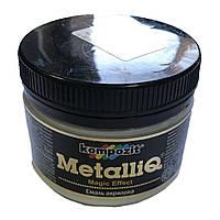 Емаль акрилова Kompozit MetalliQ 0,1кг Срібло