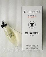 Мини-парфюм для мужчин Chanel Allure homme Sport 30 мл (реплика)