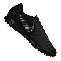 419f9718 Nike Legendx 7 Academy — Купить Недорого у Проверенных Продавцов на ...