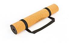 Килимок для йоги Корковий FI-7156-8, фото 2