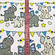 Хлопковая ткань польская слоники с треугольными флажками серо-желто-бирюзовые отрез (размер 1,25*1,6 м), фото 2