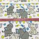 Хлопковая ткань польская слоники с треугольными флажками серо-желто-бирюзовые отрез (размер 1,25*1,6 м), фото 3