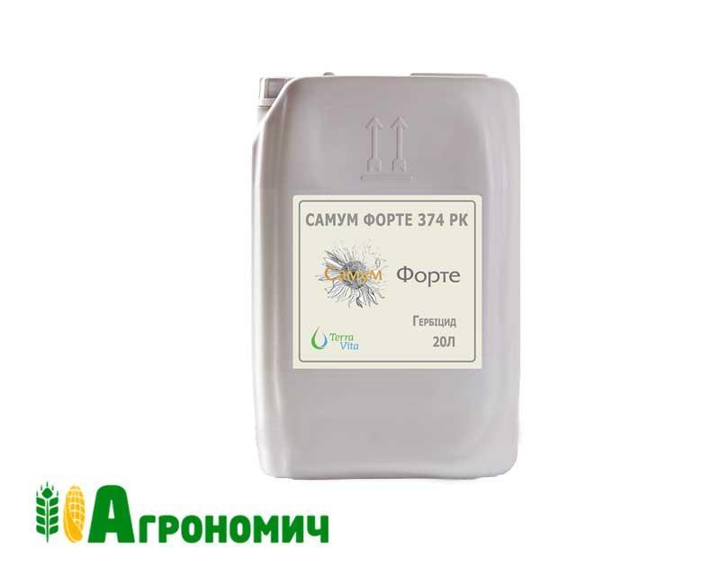 Десикант Самум Форте,р.к - 20 л