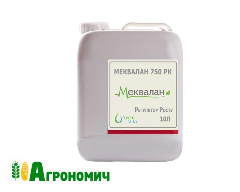 Регулятор росту  Меквалан 750, р.к - 10 л