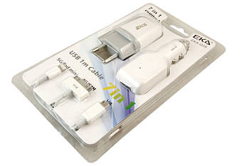 Универсальный USB адаптер  EKA Q29 1500mA + Автозарядка D100