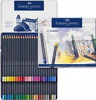 Набор цветных карандашей Faber Castell Goldfaber 48 цветов в металлической коробке (114748)